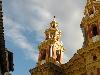 Sevilla Street Scenes - 45